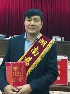 """怀化籍企业家陈黎明荣获""""中华慈善奖""""_湖南名人网"""