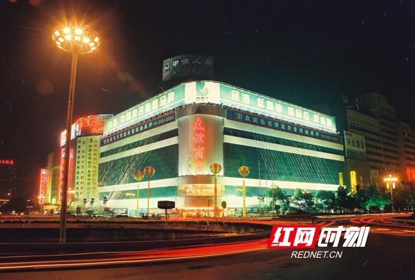 友阿集团:紧跟时代潮流 打造湖南商业航母_湖南名人网