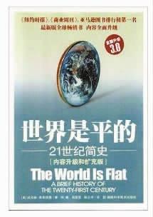 出版湘军:远见胆识竞风流_湖南名人网