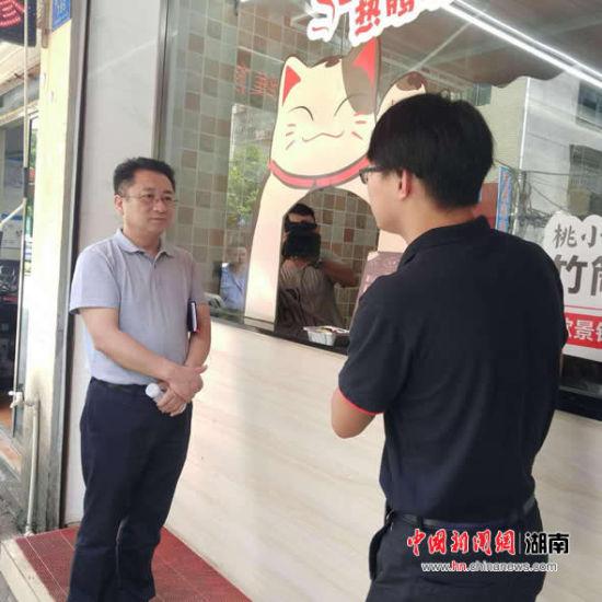 """詹志:湖南桃江""""80后""""政协委员的创业梦_湖南名人网"""