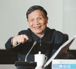 """黄伯云:""""奋斗是一种幸福""""_湖南名人网"""