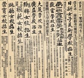 铁肩担道义 致敬近代史上的那些湖南新闻人_湖南名人网